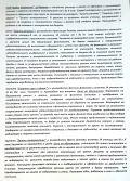 "Проект""Твоят час"" - ЦСОП Любен Каравелов - Каварна"